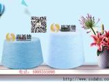 尚善德纱线织造美衣 厂家直供麻灰纱 白纱 色纺纱