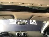 福特 蒙迪歐致勝 2008款 2.3 手自一體 豪華運動導航版首付8800元提車