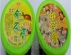 港威龙休闲食品 港威龙休闲食品加盟招商