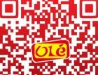 杭州OLE西语暑期0到A2零基础开班了