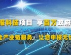 重庆顶呱呱网站建设内容设定的注意事项