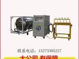 南京二氧化碳气体致裂设备价格与气体活化器厂家型号