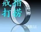 南京专业疏通下水道马桶洗菜池打捞戒指