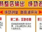 润仟祥黄焖鸡米饭加盟【做黄焖鸡我们是专业的】