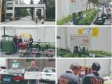 福建智能充电桩厂家-电动车充电桩加盟-小区充电设备