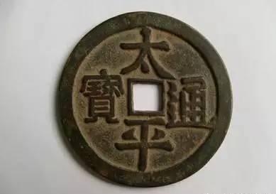 银元古币古玩古董出手难,怎么避免骗子中介