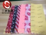 东莞三兴优质茶叶包装纸拷贝纸/红酒包装纸/服装包装雪梨纸