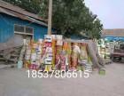 回收食品塑料包装回收药品塑料包装回收种子包装袋子