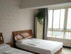 巴黎公寓,大床房长租,内设wifi,暖气,24h热水