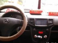 北京汽车C年上牌-北汽威旺306买的放心开的称心