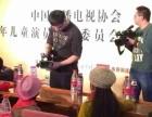 青岛城阳李村影视话剧专业表演班6可跟参电影电视剧拍摄和戏剧团