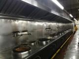 广州专业清洗大型厨房烟罩排烟管道净化器风机清洗公司
