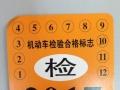 无锡汽车年审年检 152检测站 直销免手续费优惠中