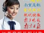 江苏证件挂失声明公告网公司工商注销登报