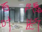 石家庄专业安装维修自动门安装自动门安装自动门