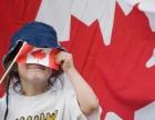 加拿大留学机构哪个好