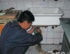 专业下水管疏道、马桶疏通、化粪池清理打捞