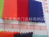 厂家批发女装雪纺布 珍珠雪纺 75D  雪纺面料