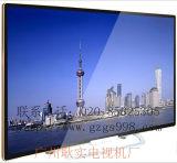 广东电视机批发价格怎么样-佛山工程液晶电视机哪里有卖