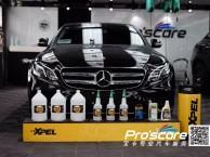 奔驰E200L装贴XPEL LUX专车专用隐形车衣-南京宝卡