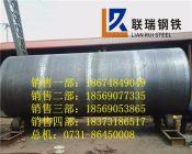 娄底钢护筒价格/湖南钢护筒生产厂家