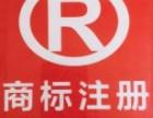 阜阳心安商标事务有限公司工商注册