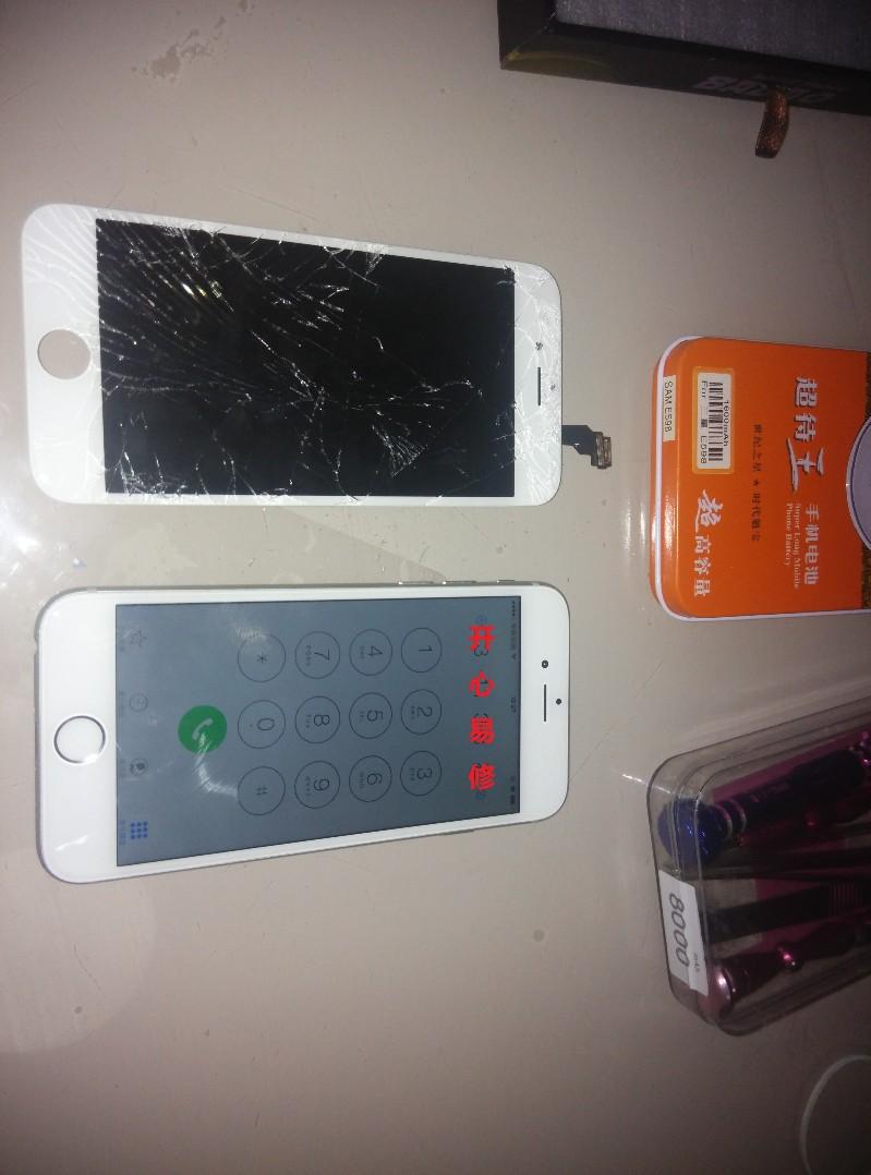 手机维修 北京华为手机上门维修专业上门换屏专业维修