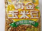 供应 永明牌特价跑量 健康粗粮 咖啡玉米豆 焦糖椰香味 5斤装
