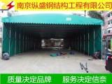 南京直销雨棚大型仓库帐篷伸缩车棚排挡夜宵推拉蓬户外活动雨蓬