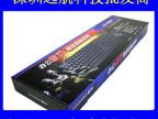 U+U] JG-5005 极光办公游戏键鼠套装