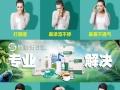 畅顺好呼吸是鼻炎康复、鼻炎护理、鼻炎问题的健康品牌
