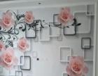 专业墙纸壁布/壁画施工队.新旧房翻新,墙面粉刷美化