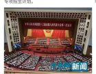 2018年南阳成人高考报名流程新野县成考报名方城县函授报名