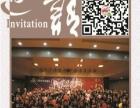 GD街舞、韩舞、爵士舞、拉丁舞培训中心