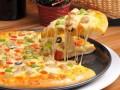 正客披萨加盟费多少-加盟条件