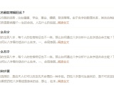 八字在线查询网,大荣合作社提供一站式的八字服务