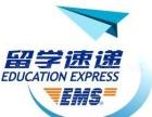 南京到日本国际快递公司