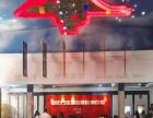 福州市中心宝龙地铁口店面总价200万月租金一万五