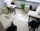 免中介,可注册,精装修,大良体育中心附近中小型办公室火热出租