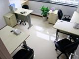 低至20平方,大良中心小户型创业办公室出租火热招商