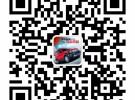 北京雷丁电动车4S店,通州潞河总店20000元