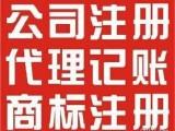 越秀 荔湾区可注册公司 变更地址的写字楼注册地址出租
