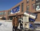 沈阳怪坡国际滑雪场造雪机2017年冬季造雪现场诺泰克造雪机