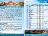 广西民族大学函授报名优势以及高升专,专升本专业介绍