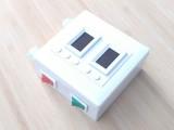 温控器 (智能液晶 数显 循环数显 旋钮电子型)