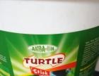 高等乌龟饲料八斤桶