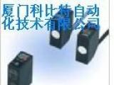 瑞士佳乐电磁接近开关-磁性液位开关FMPA9C