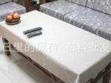 海星亚麻 麻布.桌布沙发布料 工厂直售