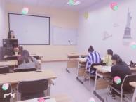 和韩国庆熙大学韩语教育博士学韩语 赛思外语