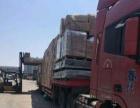 长沙至益阳、常德、吉首等湖南省内货运物流